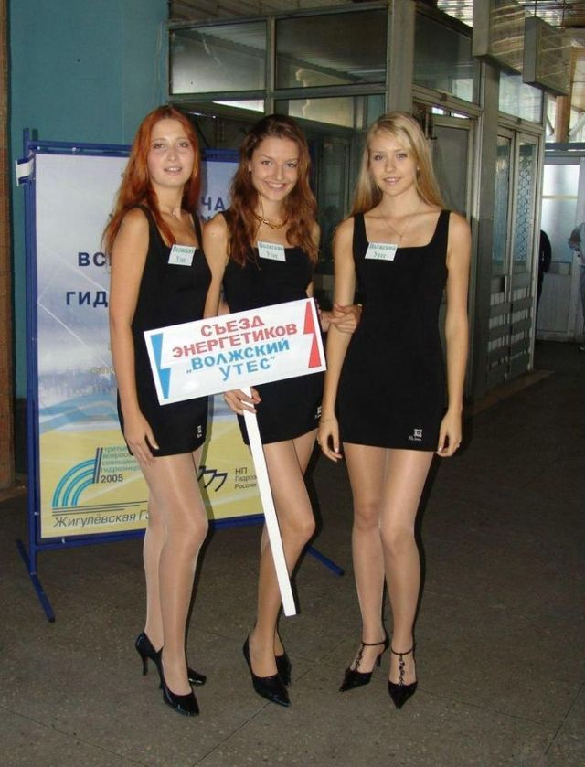 Pretty girls and exhibitions - 42