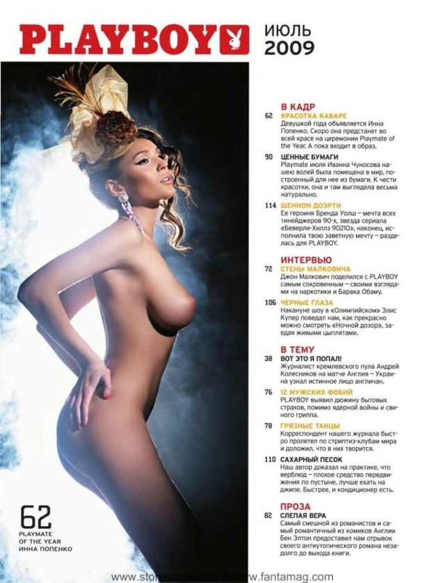 Playboy Girl of the year in Russia - 02