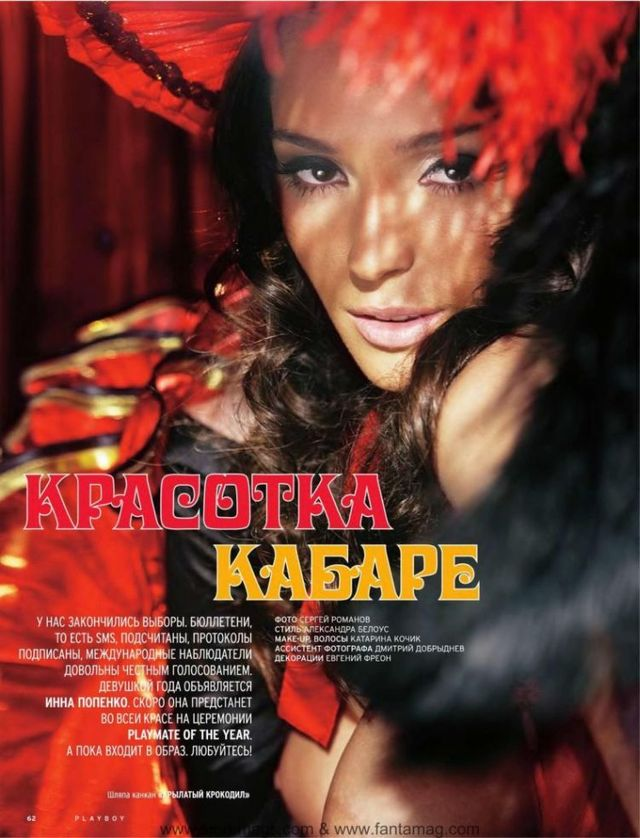 Playboy Girl of the year in Russia - 04