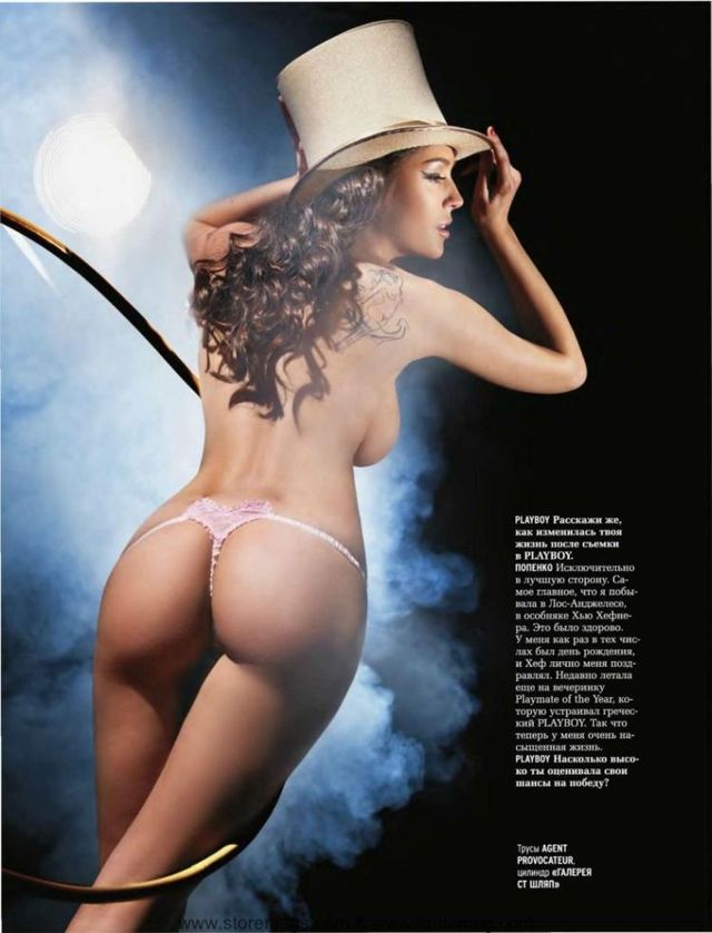Playboy Girl of the year in Russia - 07