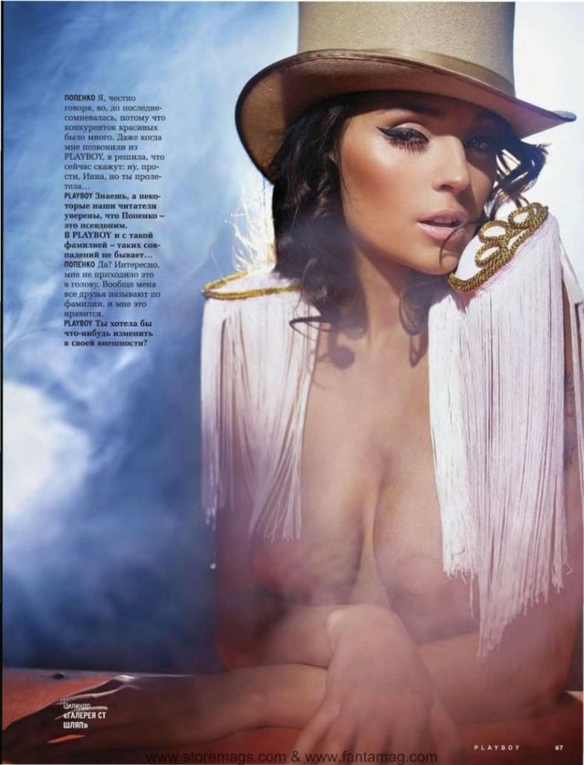 Playboy Girl of the year in Russia - 08