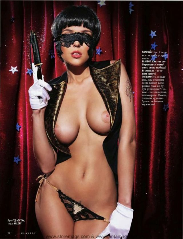 Playboy Girl of the year in Russia - 10