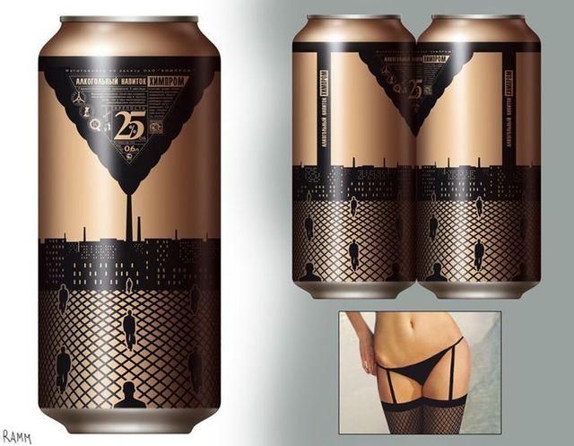 Daily erotic picdump - 000