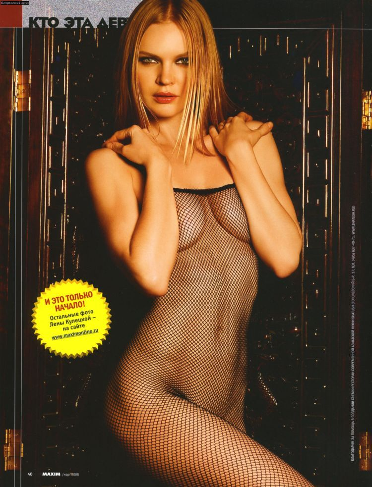 Elena kuletskaya nude