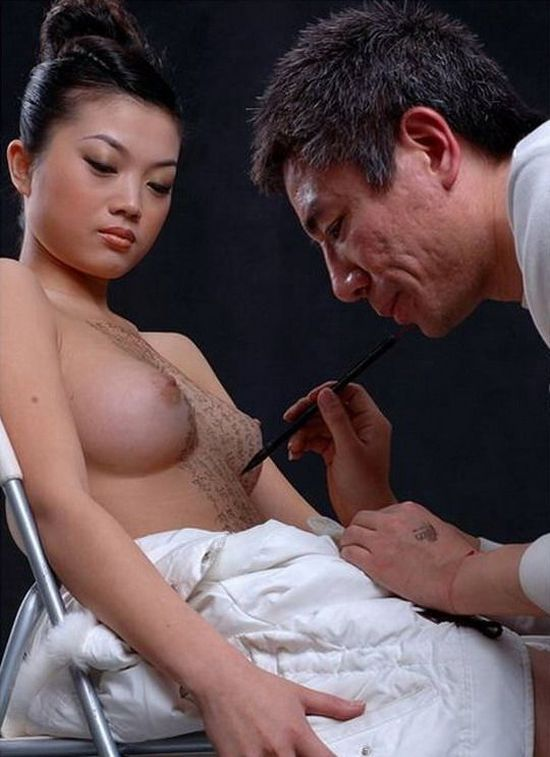 Japanese body art - 09