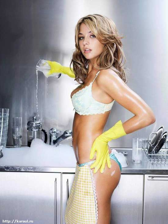 What an ideal housewife should be - 40