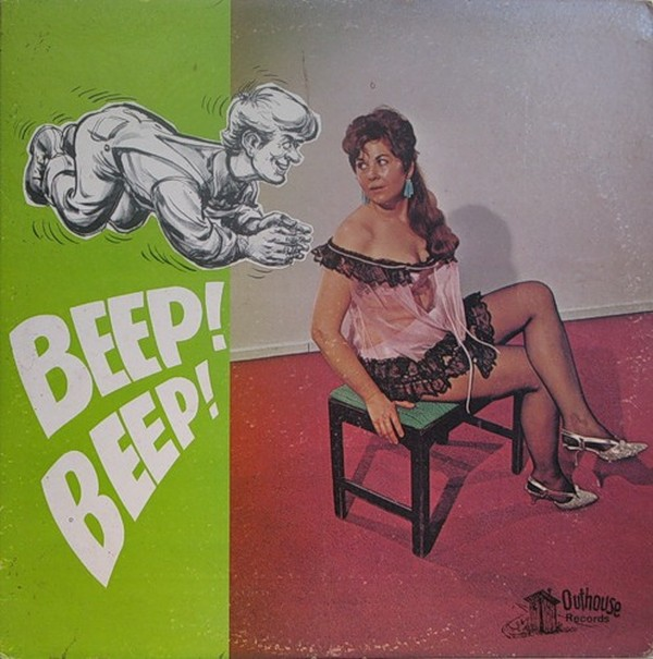 Huge selection of terrible vinyl discs covers - 07