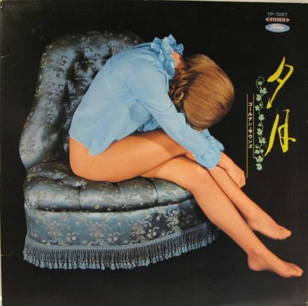 Huge selection of terrible vinyl discs covers - 42
