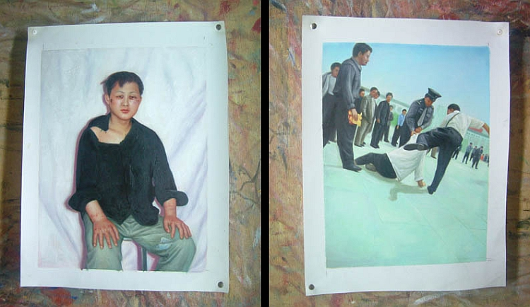 Modern Chinese Paintings - 07
