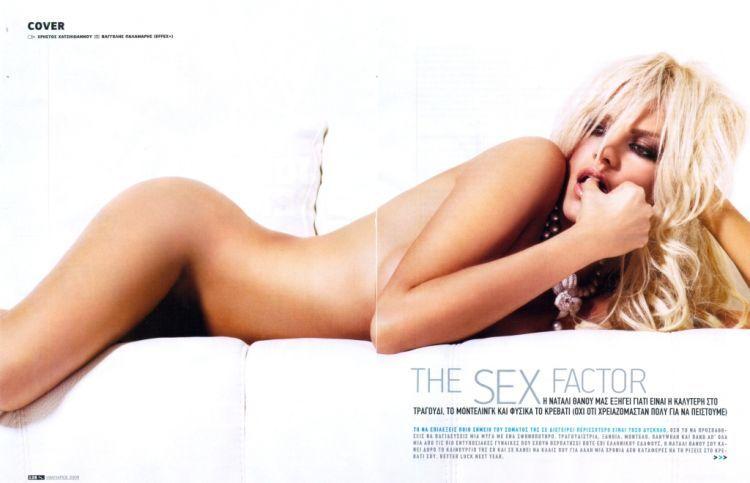 Ten most seductive Greek women - 33