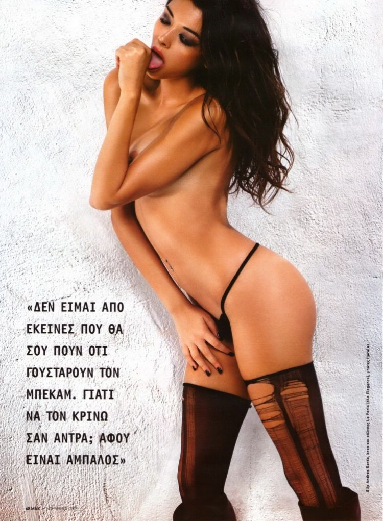 Ten most seductive Greek women - 96
